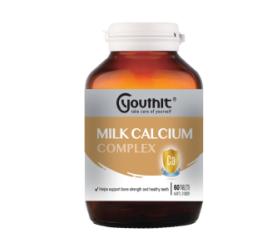 优思益乳钙复合片及时补充人体钙质 提升机体免疫力