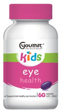 优思益儿童护眼胶囊 帮助儿童保持健康的眼睛功能